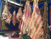 دراسة تكشف عن العلاقة بين تناول اللحوم الحمراء والإصابة بسرطان القولون