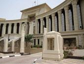 """""""الدستورية"""" تقضى بعدم دستورية حرمان مزدوجى الجنسية من الترشح للبرلمان"""