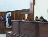 """بدء جلسة محاكمة 16 متهما بقضية """"أحداث ستاد الدفاع الجوى"""""""