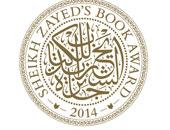 1 أكتوبر.. غلق باب الترشح لجائزة الشيخ زايد للكتاب