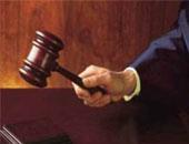 """الحبس سنة مع إيقاف التنفيذ لـ19 متهما فى قضية """"أحداث أطفيح"""""""