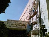قارئ يطالب برصف طريق قرية أبو زاهر بالمنوفية