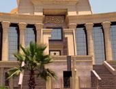 كيف نجحت المحكمة الدستورية فى نشر الوعى الدستورى لدى المواطنين؟