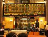 """""""بلتون"""" تتوقع تجاوز معدل النمو في مصر 3% خلال العام المالى الجارى"""