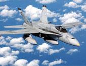 الجيش الأمريكى: الضربات الجوية فى سوريا دمرت معسكرى تدريب لداعش