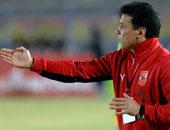 البدرى: الأهلى منح الاتحاد فرصة لدخول المباراة.. وسعيد بمستوى أجاى