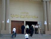 بعد استبعاد صبرى عبادة.. ننشر أسماء المرشحين لشغل مقعد دائرة أبو كبير