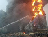 مقتل وإصابة 4 فيتناميين فى انفجار بمصنع للكيماويات فى كوريا الجنوبية