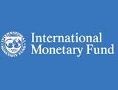 صندوق النقد الدولى : الصين قد تحتاج لمزيد من التحفيز إذا تفاقمت الحرب التجارية