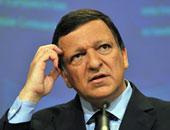 المفوضية الأوروبية تُغرّم بنوك استثمار كبرى بتهمة الاحتكار