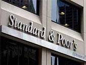 ستاندرد آند بورز: ديون حكومات العالم تبلغ مستوى قياسيا فى 2020