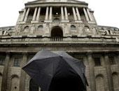"""مسئول سابق بـ""""المركزى البريطانى"""": بنوك أوروبا تعانى اختلالات وقد تنهار"""