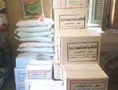 القبض على سائق بـ52 كرتونة أدوية بيطرية مجهولة المصدر فى المنيا