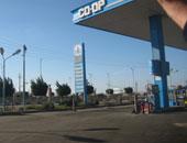 """""""البترول"""" تربط عمولة التسويق لمحطات الوقود بالنظافة والأمن الصناعى"""