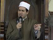 مظهر شاهين فى خطبة العيد: اللهم اجعل مصر وبلاد الحرمين فى أمنك وأمانك