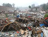 الصين أنفقت أكثر من مليار دولار على الإغاثة من الكوارث فى 2016