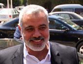 """إسماعيل هنية: قرارات """"منظمة التحرير"""" إيجابية وندعو لوقف التنسيق الأمنى"""