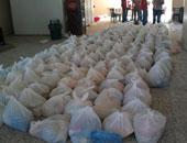 تضامن الجيزة: 317 جمعية أهلية توفر شنطة رمضان لتوزيعها على الفقراء