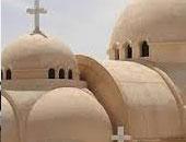6 توصيات من الكنائس الإنجيلية بالشرق حول العلاقات الإسلامية المسيحية