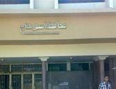 محافظة سوهاج : منطقة غرب السكة بشطورة خارج الحيز العمرانى