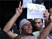 """مشادات كلامية فى وقفة """"التضامن مع غزة"""" بسبب إشارة""""رابعة"""""""