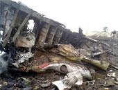 """""""فيتو""""  روسى ضد مشروع قرار تشكيل محكمة دولية حول حادث الطائرة الماليزية"""