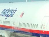 طيار سابق يزعم معرفة مكان الطائرة الماليزية المفقودة ويراهن بمنزله