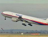 أستراليا تعلن الحداد على ضحايا طائرة ماليزيا المنكوبة بشرق أوكرانيا