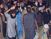المركز الإسلامى بالنمسا يدين اعتداءات داعش على الطائفة اليزيدية