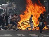 """إجلاء مئات العمال الأتراك شرق الجزائر بسبب """"تهديد إرهابى"""""""