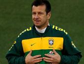 """بالصور.. فى عيده ميلاده الـ53.. دونجا """"الرحالة"""" قائد البرازيل التاريخى"""