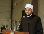مستشار المفتى يطالب الاتحاد الأوروبى بتجريم الإساءة للدين الإسلامى بأوروبا