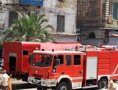 الحماية المدنية تسيطر على حريق بشقتين سكنيتين فى غمرة دون إصابات
