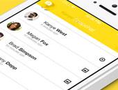 سناب شات يضيف خدمة جديدة للسماح للمعلنين بتحديد الجمهور فى الإعلانات
