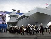 سفينة حربية بريطانية فى مياة الخليج ..إعرف التفاصيل!