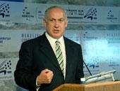 إسرائيل تتهم مدير فرع منظمة مسيحية دولية بغزة بتحويل أموال إلى حماس