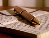 سيد منير عطية يكتب: تحت التراب دم الشهيد