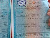 تعرف على خطوات استخراج شهادة ميلاد لمولود مصرى بالخارج