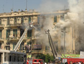 """المصريون يتساءلون على """"تويتر"""": الحريقة الجاية هتبقى فين؟"""