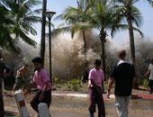 رصد أمواج تسونامى صغيرة بعد زلزال قرب كاليدونيا الجديدة