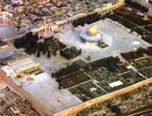 """""""معاريف"""": سفير الأردن سيعود إلى تل أبيب مع استمرار الهدوء حول """"الأقصى"""""""