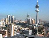 الحكومة الكويتية تحيل مرسوم بقانون لمجلس الأمة للموافقة على مذكرة تفاهم مع مصر