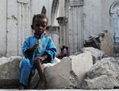 مصرع 7 أشخاص جراء الجوع فى الصومال