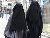 هولندا تمنع النقاب فى بعض المبانى ووسائل النقل العامة