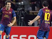 جول مورنينج.. فابريجاس يقتل ريال مدريد بقميص برشلونة فى الكلاسيكو