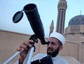 البحوث الفلكية: 5 لجان لاستطلاع هلال شعبان المعظم اليوم بالتنسيق مع الإفتاء