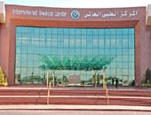 المركز الطبى العالمى يعقد مؤتمرا لعلاج أورام الدم وزرع النخاع