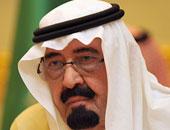 السفارة السعودية فى مسقط تستقبل المعزين فى وفاة الملك عبد الله