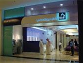 مركزى البحرين يخفض سعر الفائدة الرئيسى 75 نقطة أساس