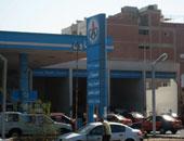 مصر للبترول تنشىء 20 محطة جديدة لتوزيع السولار والبنزين